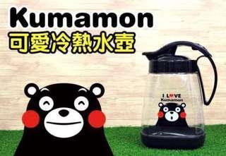 ezon x kumamon 熊本熊可愛冷熱水壺