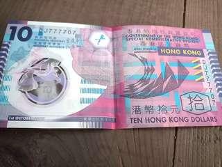 香港十元_鬍鬚曾膠蟹-(有趣號碼) DJ7777O7
