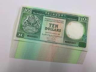 1992年滙豐$10~29連號