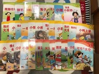 🚚 Pre-school Chinese readers (stage 1, 2 and 3) - 32 books