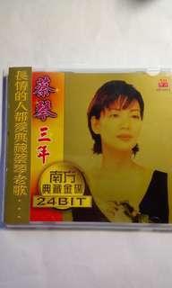 Gold CD 蔡琴