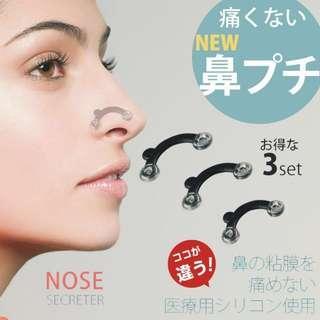 美鼻神器收細鼻翼立即高鼻挺鼻尖