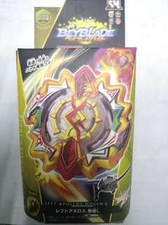 Left apollos Mugen - Beyblade battle series