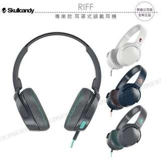 🚚 《飛翔3C》Skullcandy 骷顱糖 RIFF 專業款 耳罩式頭戴耳機│公司貨│通話接聽 有線