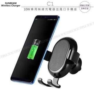 🚚 《飛翔無線3C》SUNBEAM Wireless Charger C1 10W 車用無線充電器出風口手機座│公司貨│