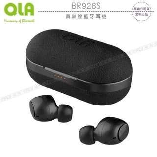 《飛翔無線3C》QLA BR928S 真無線藍牙耳機│公司貨│IPX7防水 藍芽通話 皮質充電盒
