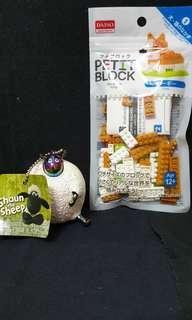Petite blocks and Shaun the sheep keychain