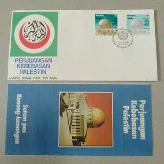 FDC 1982 perjuangan kebebasan Palestin