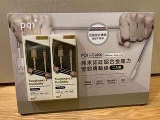 🚚 pqi 蘋果認證鋁合金 傳輸線