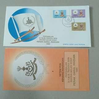 FDC 1985 pertabalan DYMM Paduka Seri Sultan Azlan Shah Perak darul ridzuan