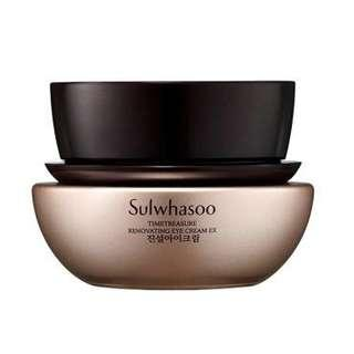 Sulwhasoo Time Treasure Renovating Eye Cream EX 25ML