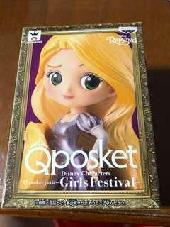 Qposket Petite - Rapunzel