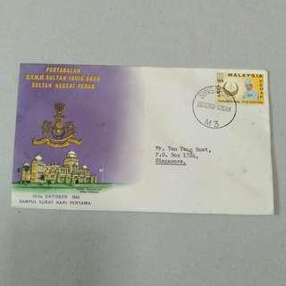 FDC 1963 Singapore pertabalan DYMM Sultan Idris Shah Perak