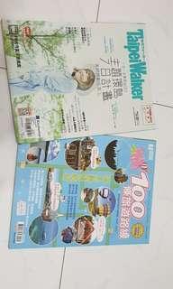 Taiwan magazines