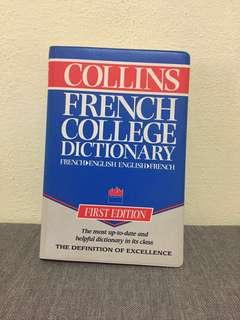 French Dictionary (Collins)