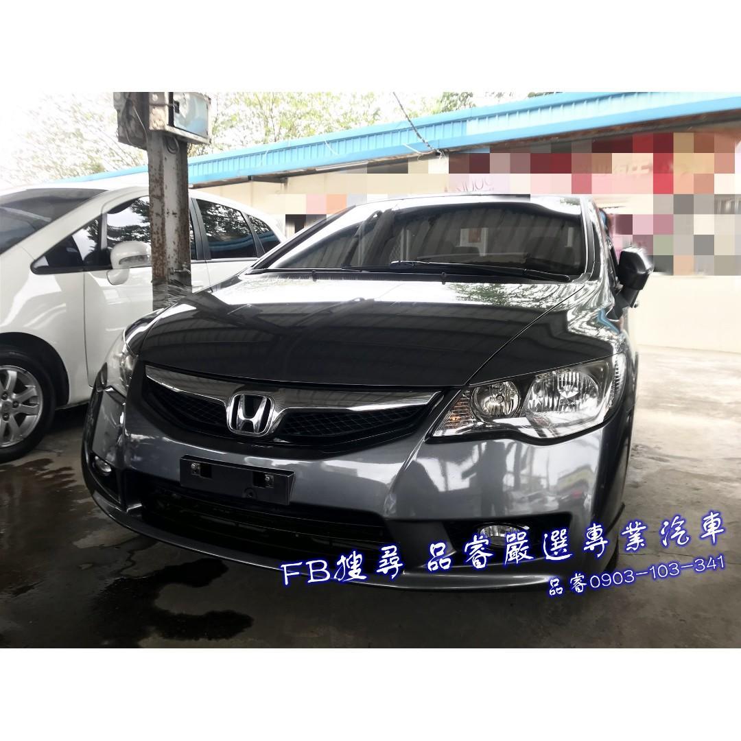 2010 Honda Civic 1.8 VTi-S K12 頂級 天窗 恆溫 螢幕 定速 快撥 滿配