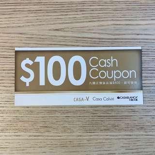 Casablanca $100 cash coupon 卡撒天嬌
