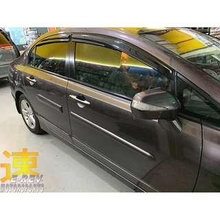 Honda Civic FD Protective Door Moulding