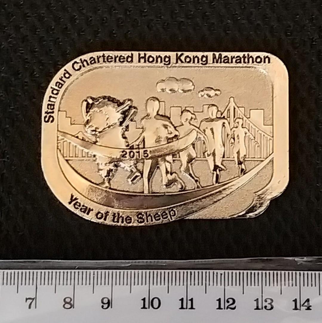 2015揸打馬拉松金屬紀念章