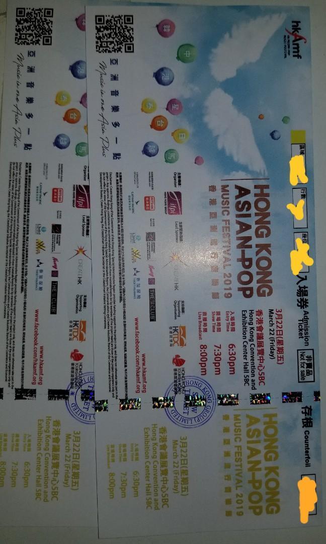 亞洲流行音樂節2019 黃區 2連位