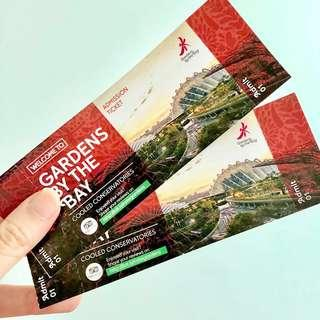 🚚 Gardens By The Bay Tickets (Flower and Cloud domes) x 2