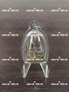 🚚 魔魔小舖 泰國佛牌:阿贊迪烈 佛曆2558年 靈蛇龍普托小立尊(聖銅合金版)