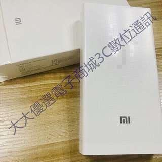 Xiaomi 20000mah With free cover 4 to 5 times charging 799nt