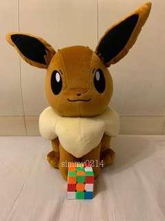 Banpresto Pikachu Eevee 34cm Japan Original Toreba plush toy