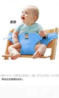 Portable Travel Baby Chair