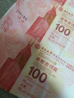 中銀百年三十連張紀念鈔