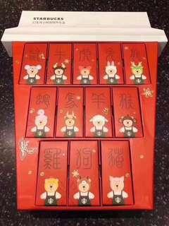 Starbucks 12 Chinese Zodiac Bearista Bear Keychain Set