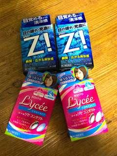 🚚 READy SToCK GET NoW!🇯🇵 Japan Rohto Lycee Contact Eye Drop
