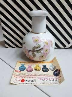 BN Japanese Bottle