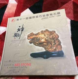 Buku koleksi stone art