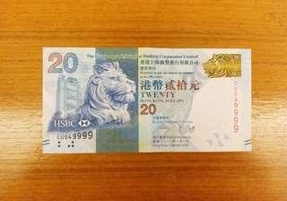 靚號碼,紙幣,獅子號 9