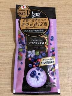 Lenor 衣物清香珠 (馥郁野莓)40ml