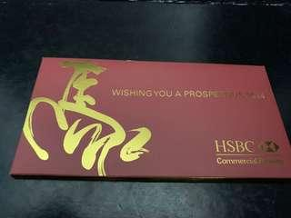 HSBC 2014 8pcs Exclusives Gold lining boxed Red Packets Angpau