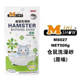 🚚 hamster original bath sand