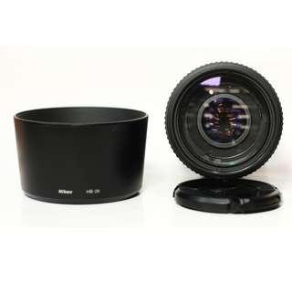 Nikon AF 70-300mm f.4-5.6G Hood Black Like New