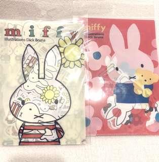 Miffy 行李貼紙一包12款
