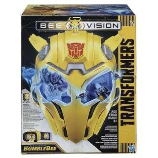 🚚 Transformers Bumblebee Movie Bee Vision Ar Mask