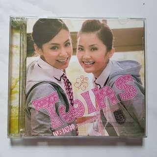 Twins Audio Music CD