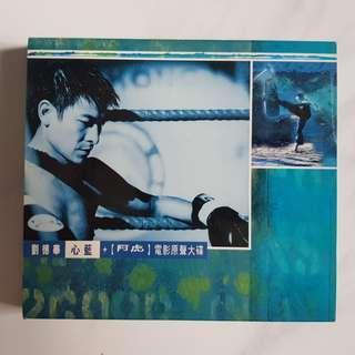 Andy Lau 刘德华 Audio Music CD