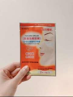 Dr morita eye mask