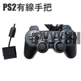 🚚 PS2 有線手把 控制器 PS2 手把 雙震動 雙搖桿 有線手柄 震動手把 振動手把 遊戲手柄 PS2手柄