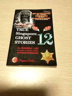 🚚 True Singapore Ghost Stories