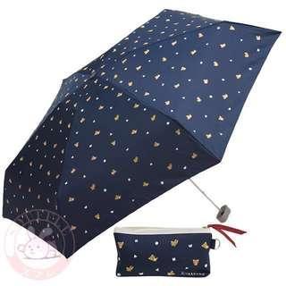 預訂 低調鬆弛熊深藍縮骨遮雨傘