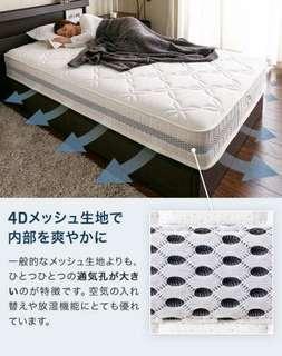 Japanese semi double mattress (wider than super single)