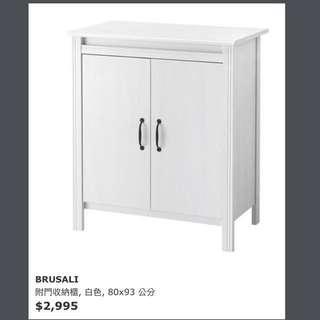 Ikea 收納櫃 鞋櫃