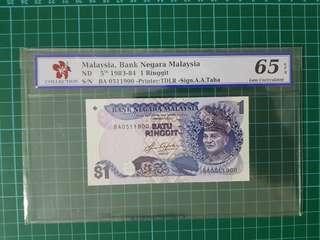 4th replacement 1 ringgit